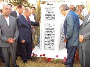 Asilah : La ville rend hommage au poète palestinien Mahmoud Darwich
