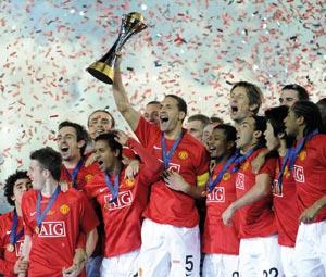 Un trophée de plus pour Manchester United