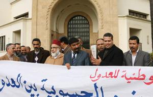 Les Adouls qualifient leur exclusion par la loi de Finances d'anticonstitutionnelle