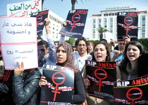 Nezha Chahid ou «Amina El Filali bis» réclame justice