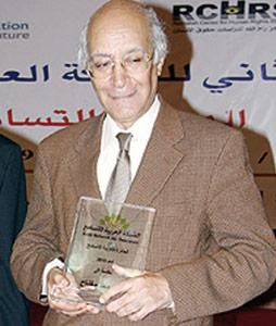 Mohamed Miftah remporte le Prix de la tolérance