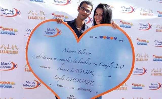 Événement : Maroc Telecom récompense les gagnants  des jeux «Koulchi kaych3al» et «L3ammaria»