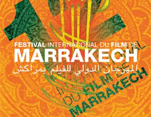 L OCP célèbre le cinéma indien au FIFM