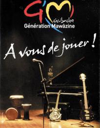 Télex : Mâwazine rythmes du monde du 18 au 24 mai à Rabat
