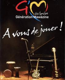 Mawazine : des rythmes et des prix