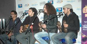 Génération Mawâzine lance un appel à candidatures
