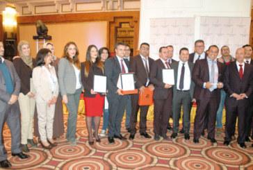 «Meilleurs Employeurs au Maroc» au service du capital humain…