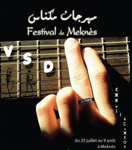 Un hommage à la chanson, la musique et la danse marocaines