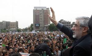 L'opposition pourrait continuer à défier Khamenei