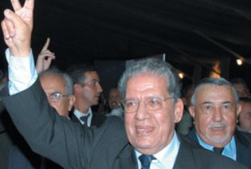Législatives 2007 : Mohamed Elyazghi retire sa candidature