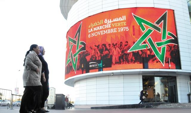Marche Verte : Le Morocco Mall s habille aux couleurs nationales