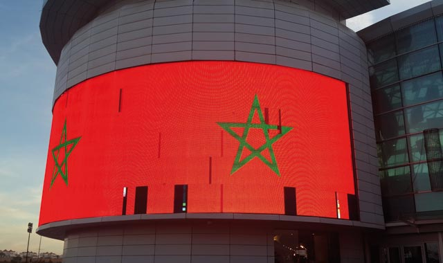 Le Moroco mall revêt les couleurs nationales