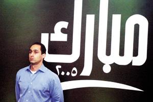 Présidentielle égyptienne : un opposant Signe une pétition pro-Gamal Moubarak