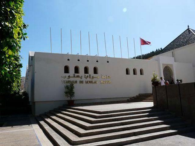 400 millions de DH pour le développement de la Station thermale de Moulay Yacoub