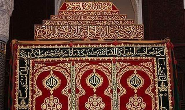 Le Moussem Moulay Idriss Al Azhar investit la ville de Fès