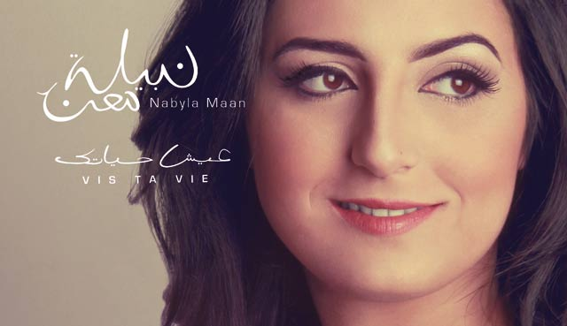 Dans son nouvel album «Aych hyatek» : Nabyla Maan chante pour  la première fois en amazigh