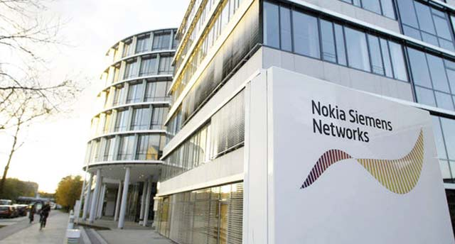 NSN lance une série d innovations