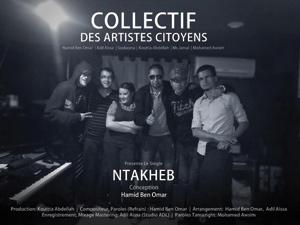 «Ntakheb», un appel au vote : La musique au service des élections