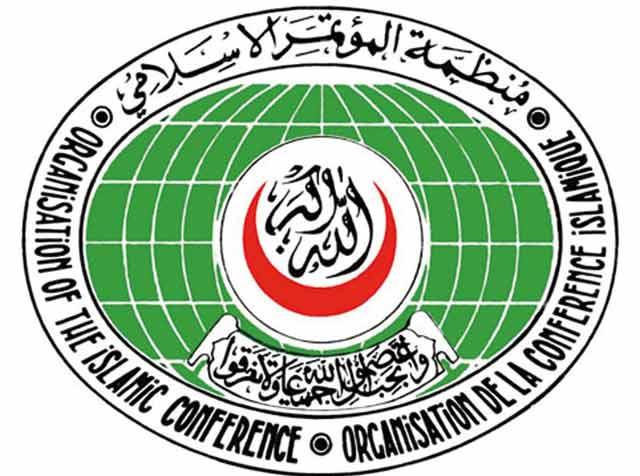 La «diplomatie économique» de l OCI  veut activer son action