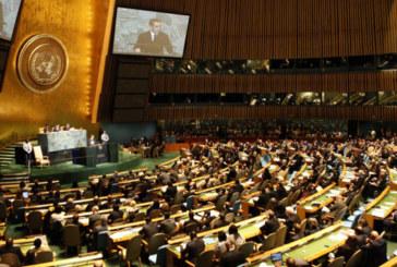 Le Maroc se félicite de l'adoption par le Conseil de sécurité de l'ONU de la résolution relative au Sahara marocain