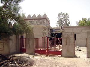 Ouarzazate : Un centre des visiteurs dédié à la biodiversité