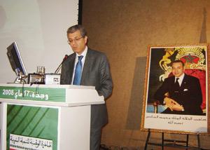 Oujda : 3ème anniversaire de l'INDH