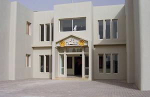Oujda : Multiplication des complexes sociaux pour enfants