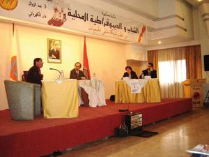Oujda : Plaidoyer pour une participation accrue des jeunes aux élections