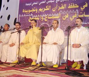 Oujda : Soirées du samaâ et du madih