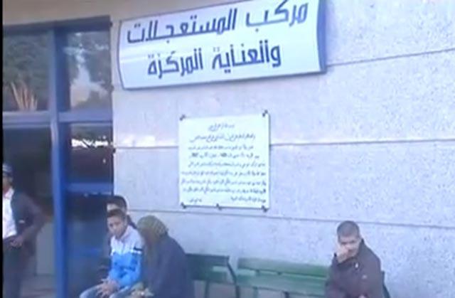 Ouled Tayma : 3 membres d une même famille décèdent d une «fuite de butane»