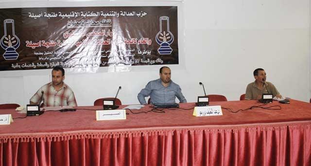 Invalidation des trois députés PJD à Tanger-Asilah par le Conseil constitutionnel