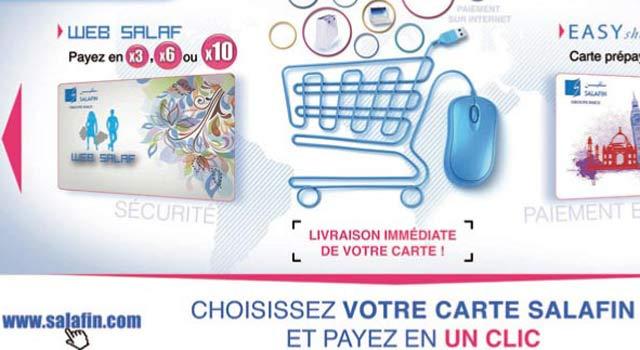 Finances : Des produits en ligne signés Salafin