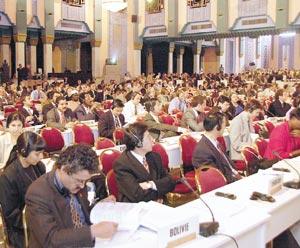 Télex : Congrès des sciences analytiques