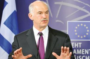 Grèce : l'inquiétude sur le déficit s'accroît