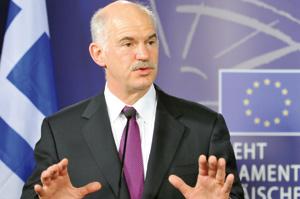 Grèce : nouvelle manifestation contre la réforme des retraites