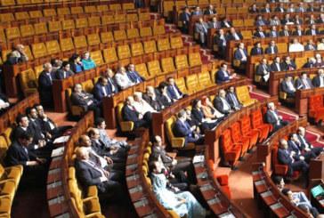 Les députés adoptent la loi sur la traite des êtres humains