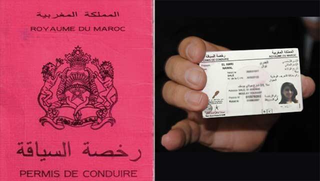 Le renouvellement des permis de conduire, prolongé jusqu'au 30 juin 2014