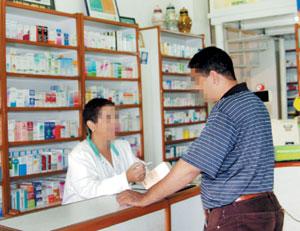 Médicaments : que prennent les Marocains ?