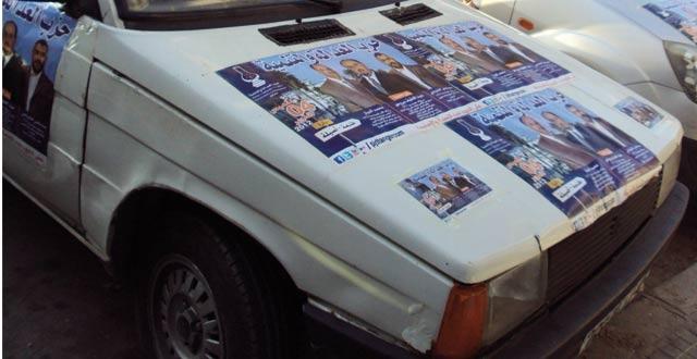 Sept listes en lice pour les élections législatives partielles