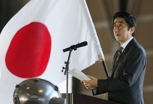 Japon: des fantômes à la résidence du Premier ministre ?