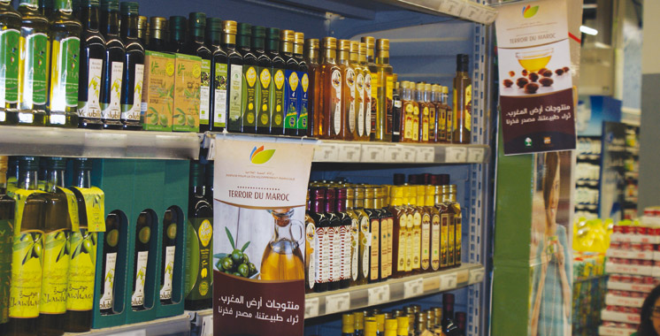 Les produits agricoles locaux en exhibition à  Al Hoceima
