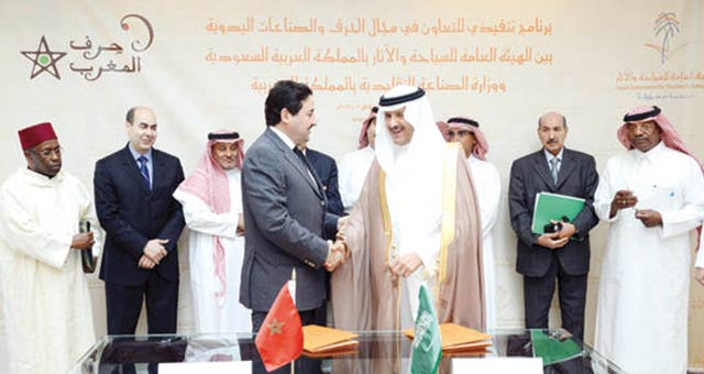 Qaiouh peaufine le partenariat  maroco-saoudien