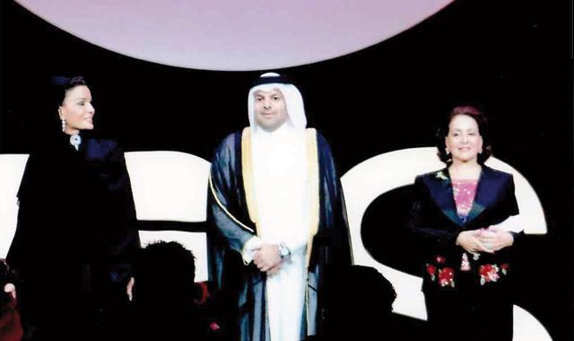 Leila Mezian Benjelloun honorée à Doha
