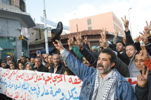 Sit-in de solidarité au Maroc avec la population de Gaza