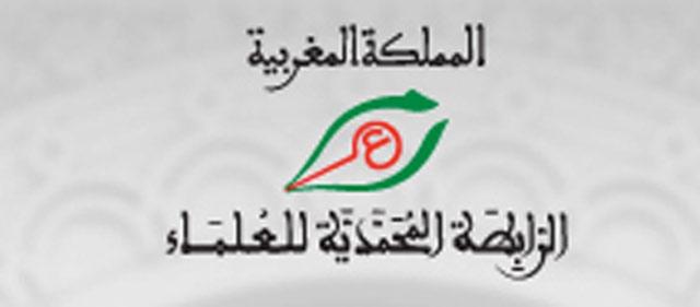 Les efforts des ouléma au service du soufisme, thème d'un colloque scientifique à Oujda