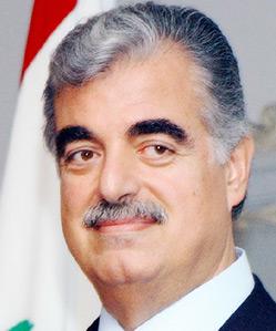 Affaire Hariri : rapport d'étape