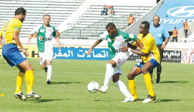 Championnat national Pro Élite-1 : Les deux Raja se retrouvent à Beni Mellal