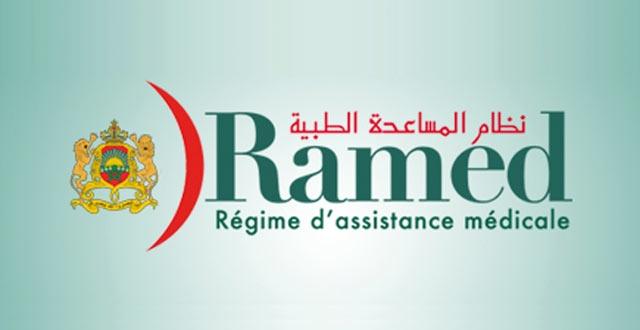 Ramed: Premier bénéficiaire d une greffe de cornée à  Marrakech
