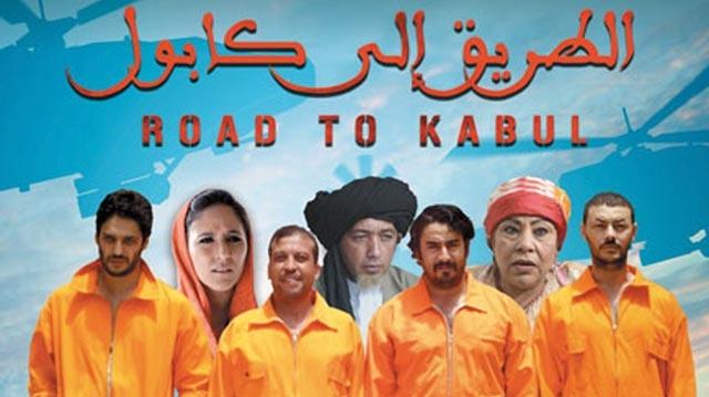 Le film «Road To Kabul» toujours en tête du classement