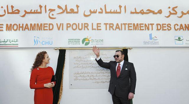 SM le Roi inaugure le Centre Mohammed VI pour le traitement des cancers au CHU Ibn Rochd de Casablanca